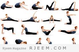تمارين اليوغا و أهميتها و كيفية القيام بها للمبتدئين بالصور مجلة رجيم