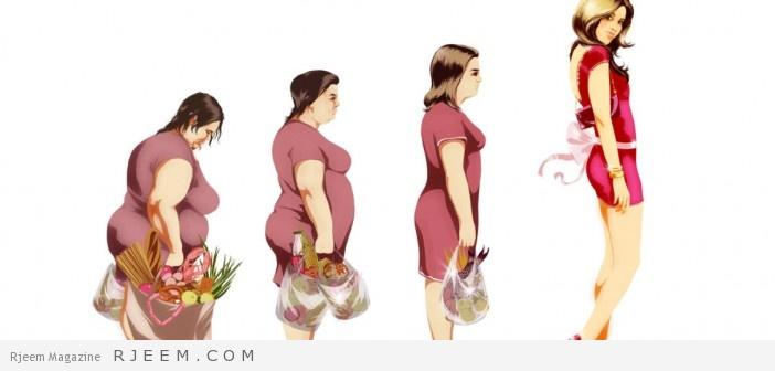 أسباب عدم نزول الوزن مع الرجيم مجلة رجيم