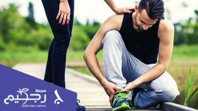 آلام العضلات بعد ممارسة الرياضة