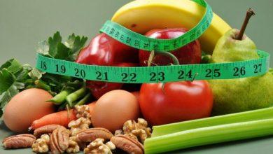 تساعد على خسارة الوزن