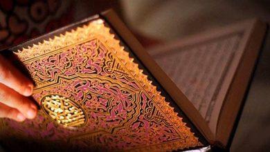 Photo of بالفيديو: طالب سعودي حصد المركز الأول في مسابقة حفظ القرآن بكرواتيا