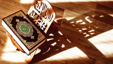 تفسير قراءة القرآن في الحلم