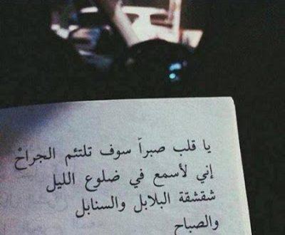 رسائل حزن للزوجة رسائل عتاب روعه للجوال مجلة رجيم