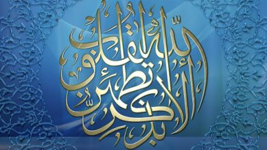 مسجات إسلاميه