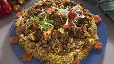 صورة طريقة عمل الزربيان من المطبخ السعودي