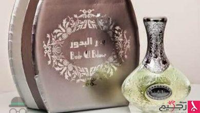 Photo of عطر بدر البدور .. تعرف على أسباب تفرده ومكوناته الفريدة