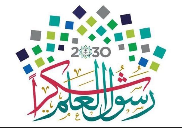 يوم المعلم في السعودية 1440 متى يوم المعلم 1440 تاريخ اليوم العالمي للمعلم مجلة رجيم