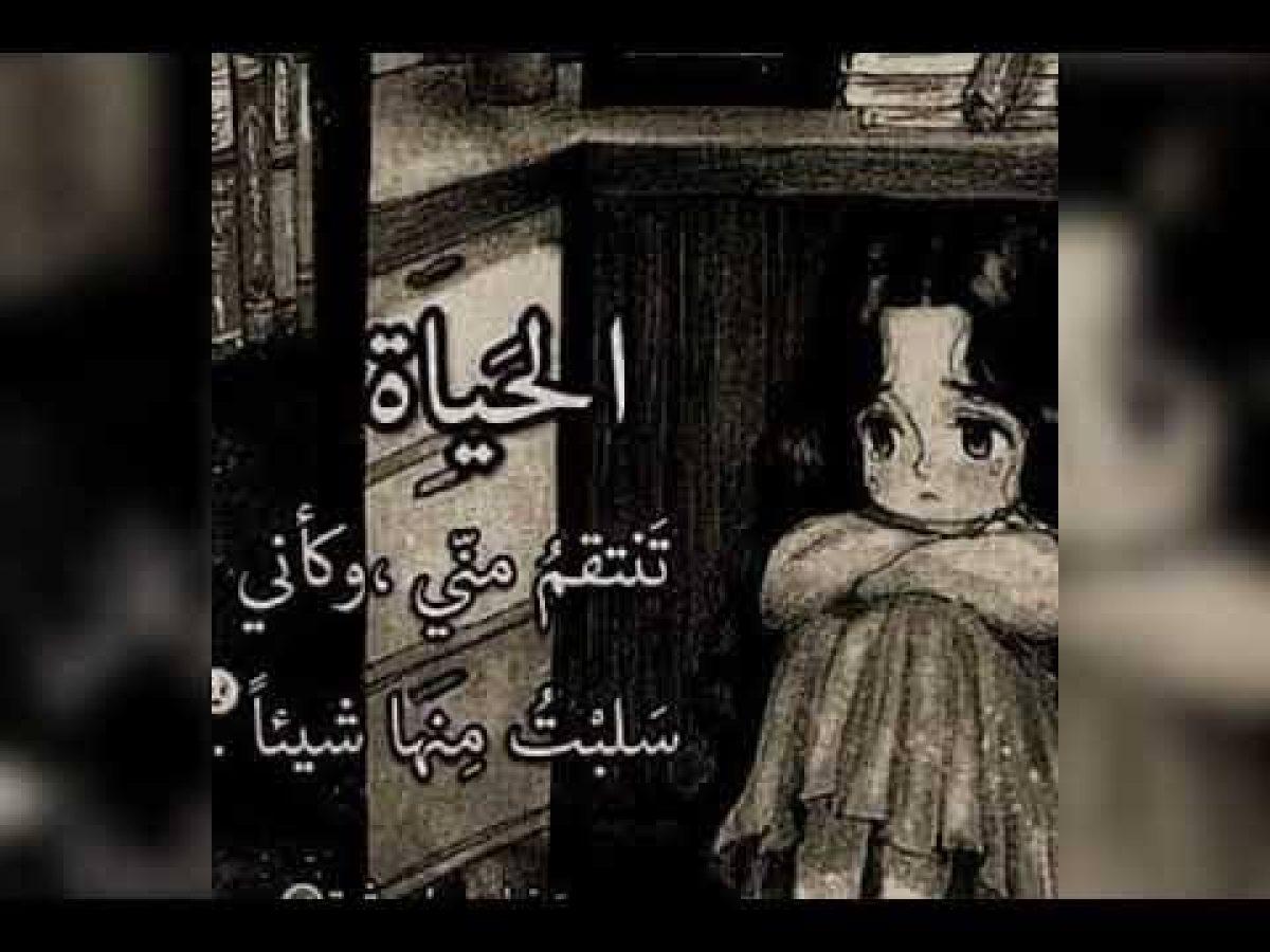 اختي عبارات حزينه عن موت 11