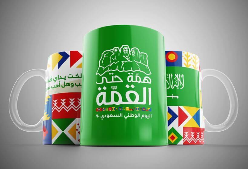 كلمه قصيره عن اليوم الوطني 90 السعودي بالانجليزي كلمة مختصرة بالانجليزي عن اليوم الوطني مجلة رجيم