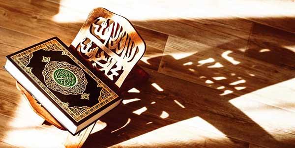هل يجوز قراءة القران للحائض من الجوال حكم قراءة القرآن للحائض مجلة رجيم