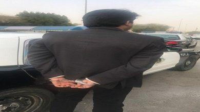 ضبط وافد ينتحل صفة طبيب ويدعي علاج الشلل الرباعي في الرياض