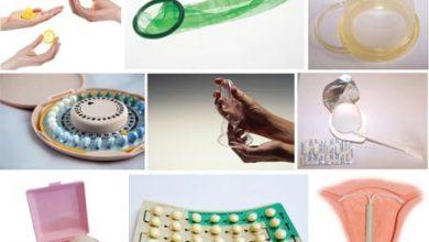 Photo of افضل طرق منع الحمل , أفضل 5 وسائل لمنع الحمل