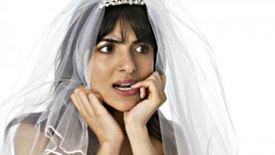 صورة عروس خائفة