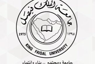 Photo of وظائف شاغرة بنظام العقود في جامعة الملك فيصل