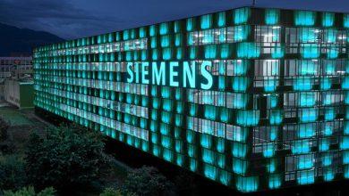 Photo of وظائف إدارية شاغرة في شركة سيمينس الألمانية