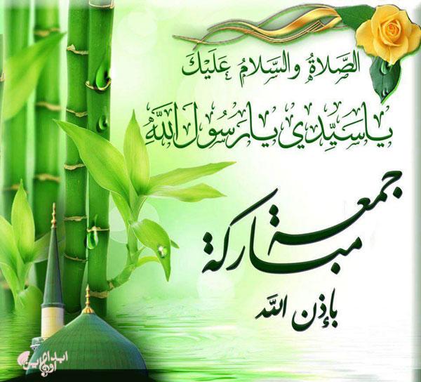 عبارات عن جمعة رمضان رسائل جمعة رمضان دعاء جمعة رمضان واتس اب عن جمعة رمضان مجلة رجيم