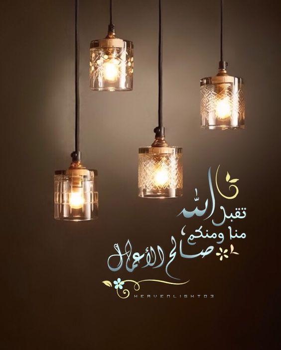 كلام جميل عن رمضان 2019 تغريدات رمضانية قصيرة كلمات عن شهر الصيام خواطر عن الصوم مجلة رجيم