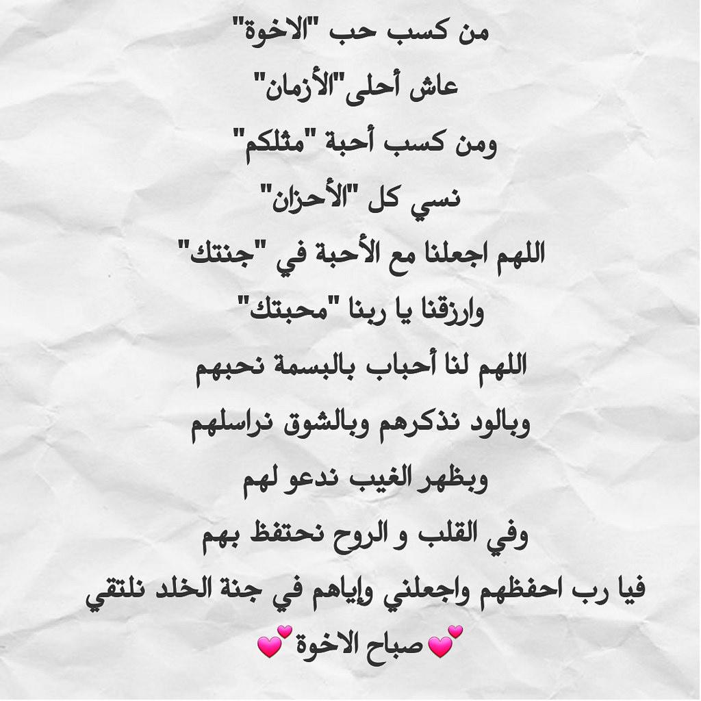 الاخوات مش كلمة وخلاص تعالوا 11