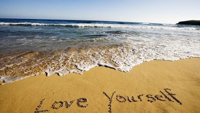 حب الذات في خمسة خطوات