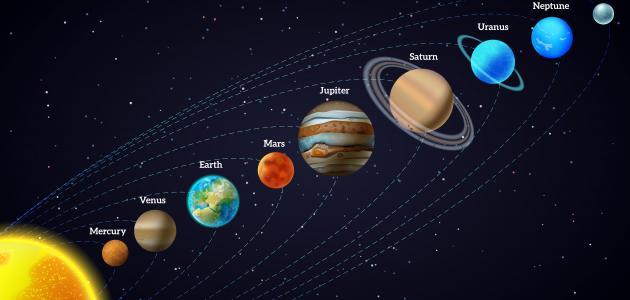 أسماء كواكب المجموعة الشمسية بالترتيب مجلة رجيم