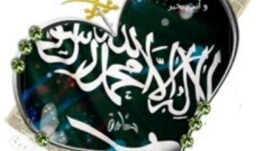 رمزيات اليوم الوطني السعودي 1442
