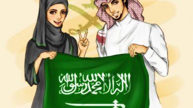 اليوم الوطني السعودي 1442