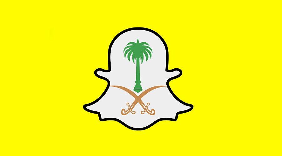 صور سنابات عن اليوم الوطني السعودي ١٤٤١