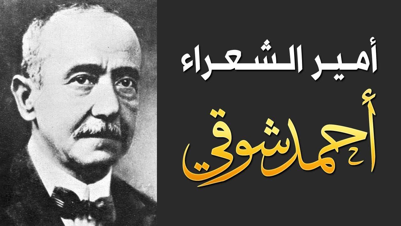معارضة ابراهيم طوقان لقصيدة