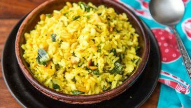 طريقة تحضير الأرز بالليمون
