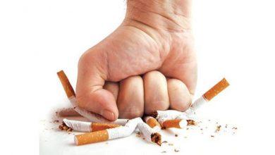 أضرار التدخين على صحة الانسان