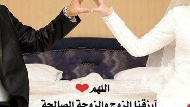 Photo of دعاء قيام الليل بنية الزواج