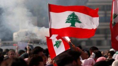 Photo of لبنان مهدد بكارثة والمستشفيات تغلق أبوابها !