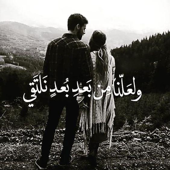 برودكاست حب تويتر احلى واجمل الصور الرومانسيه على التويتر مجلة رجيم