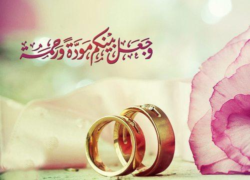 Photo of آيات وأحاديث عن طاعة الزوج