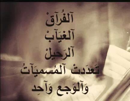 رمزيات فراق وحزن واتس اب