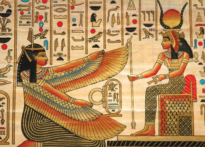 غريبة عند المصريين القدماء