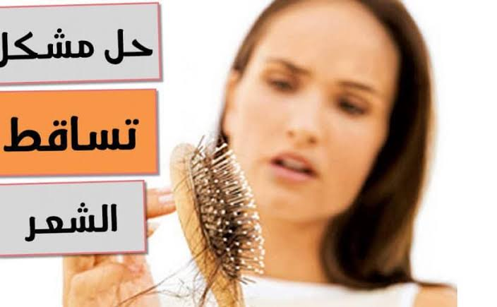 Photo of 6 أفضل طرق لعلاج تساقط الشعر في المنزل