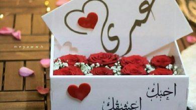 صور حب رومانسية ,أرق صور الحب مكتوب عليها