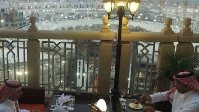افضل مطاعم قريبة من الحرم المكي .