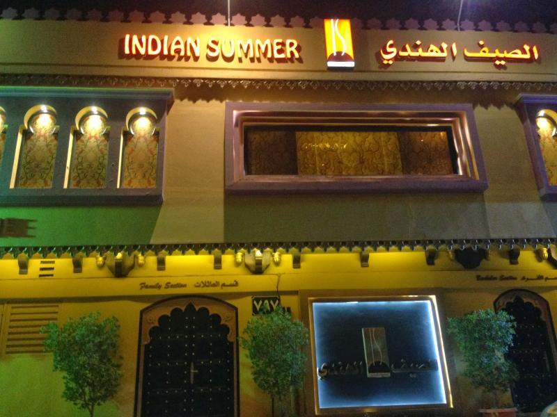 أفضل 7 مطاعم في الرياض هندية مجلة رجيم