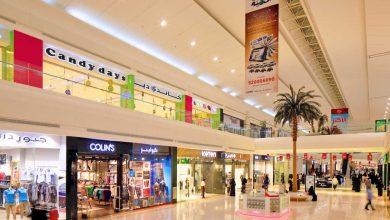 افضل مولات و مراكز تسوق في الرياض .