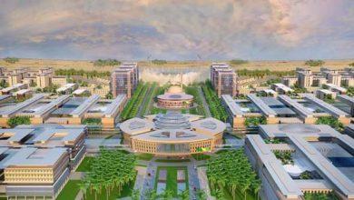 الحكومية المعتمدة أكاديمياً في المملكة العربية السعودية