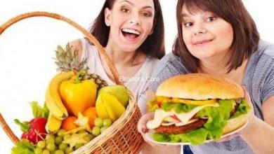 Photo of 11 نوع من الأطعمة تجنبها عند محاولة إنقاص الوزن