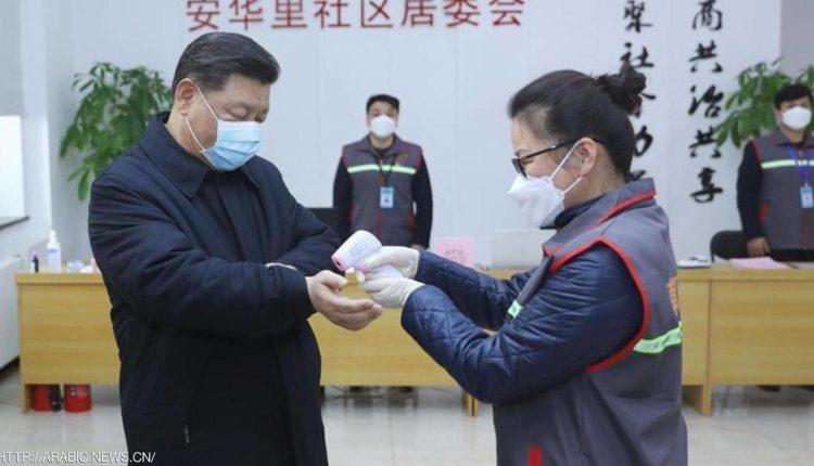 صور أول ظهور للرئيس الصيني مرتدياً القناع منذ انتشار فيروس ...