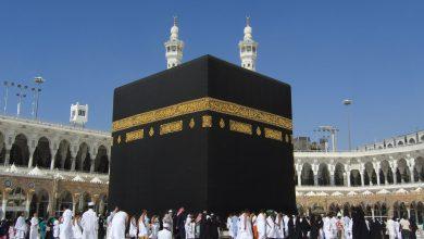 Photo of أفضل 9 شركات سياحة في مكة