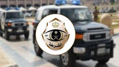 Photo of ضبط 319 متسول من جنسيات مختلفة في جميع محافظات مكة