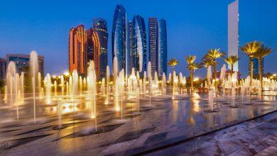 أفضل أماكن سياحية في أبو ظبي