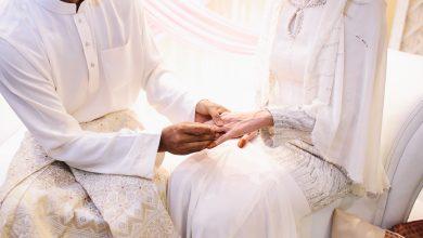 8 أحاديث الرسول عن الزواج
