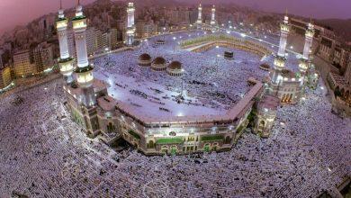 Photo of 8 تفسيرات للحلم بمكة المكرمة في المنام