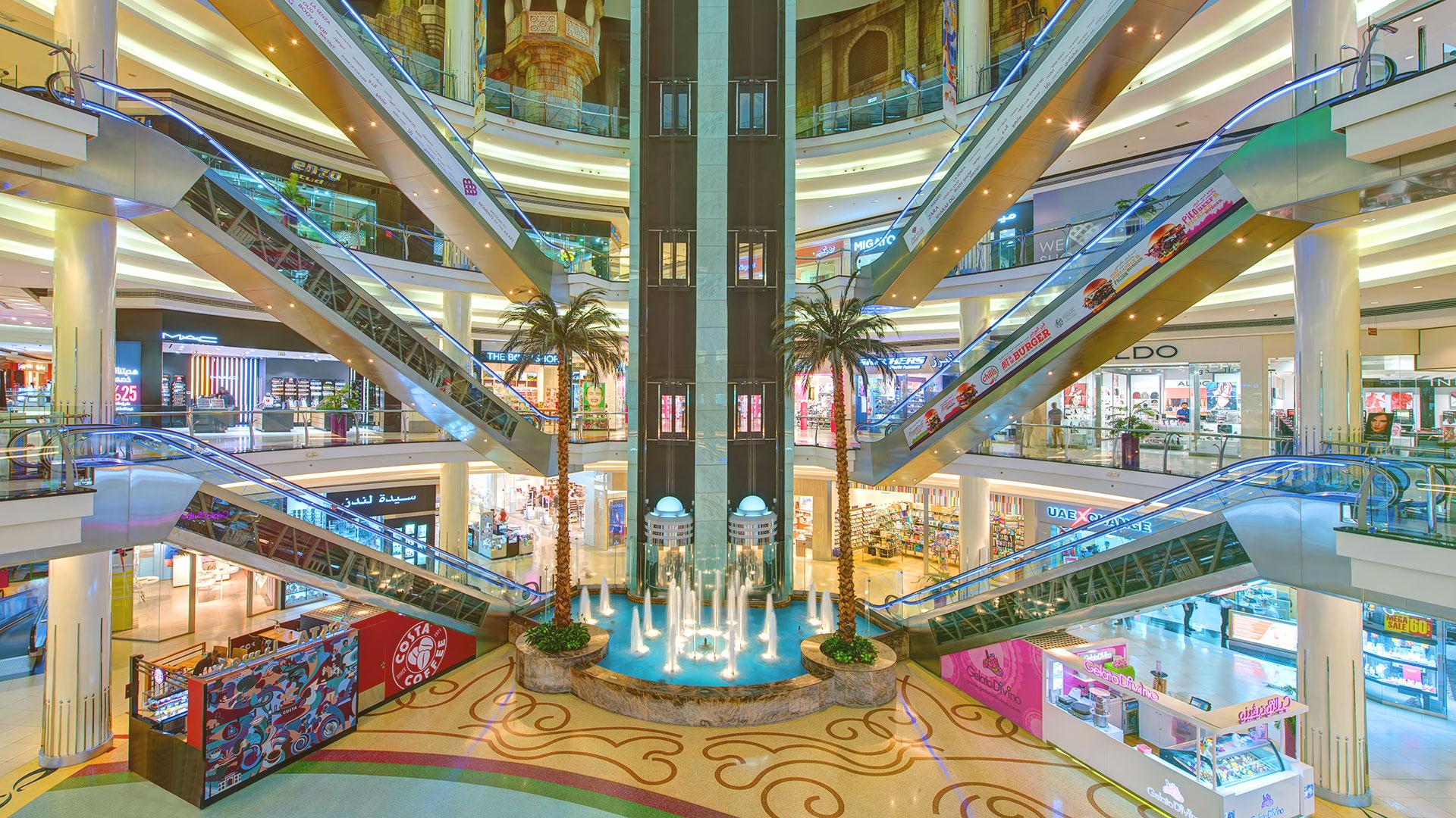 أفخم المراكز التجارية بالمدينة المنورة